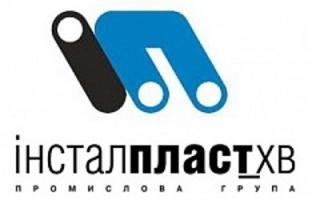 Інсталпласт-ХВ