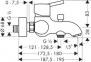 Змішувач для ванни Talis S Hansgrohe (32420000) 0
