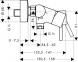 Змішувач для душа Talis S2 Hansgrohe (32640000) 0