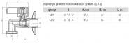 Кран кутовий посилений FADO NEW 1/2''x1/2'' KZ21 0