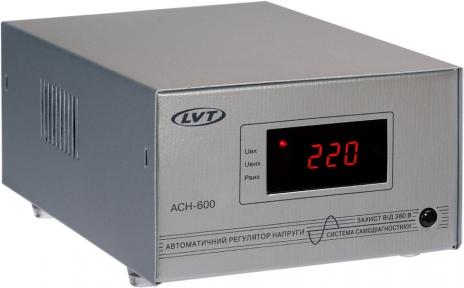 Стабілізатор напруги LVT АСН-600 Вт