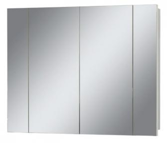 Дзеркало Z-100 панорамне, біле